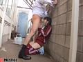 女子マネージャーは、僕達の性処理ペット。 006 谷田部和沙 【MGSだけの特典映像付】 +10分