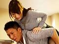 無意識のうちに胸を押し当てる巨乳お姉さんがけしからん 桜井彩