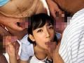 オール主観ねとられ映像 アナタに助けを求めながら中年男に犯される女子校生 辻本杏4