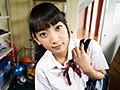 オール主観ねとられ映像 アナタに助けを求めながら中年男に犯される女子校生 辻本杏9