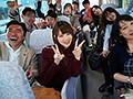 慰安バスツアーNTR 妻の社員旅行ビデオにウツ勃起 吉沢明歩6
