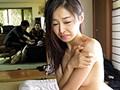 罠に堕ちた女 美人銀行員 度重なる不幸 夏目彩春11