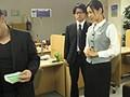 罠に堕ちた女 美人銀行員 度重なる不幸 夏目彩春9