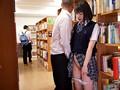 孕ませ図書館痴漢 拒否もできず、声も出せずに膣内射精されるがままイキ堕ちた地味で巨乳な女子校生 鈴木心春1