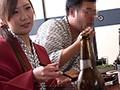 泥酔SPA NTR 妻の会社の飲み会ビデオ2 春の慰安旅行編
