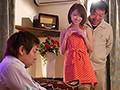 おれの最愛の妹が中年オヤジとの望まない結婚を強いられた 椎名そら10