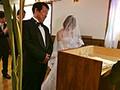 おれの最愛の妹が中年オヤジとの望まない結婚を強いられた 椎名そら2