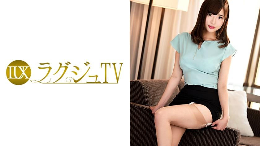 ラグジュTV 705