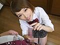【悲報】NTR 僕のJK妻が実は担任に寝取られていて徐々に淫らになっていったのです 椎名そら4