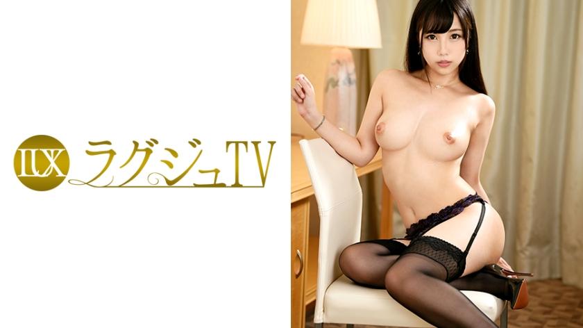 ラグジュTV 734