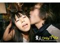 愛しのデリヘル嬢(DQN)素人売春生中出し〜怪しすぎる未成年処女編〜