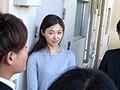 忍び寄る隣人 ストーカーに愛された人妻 夏目彩春1