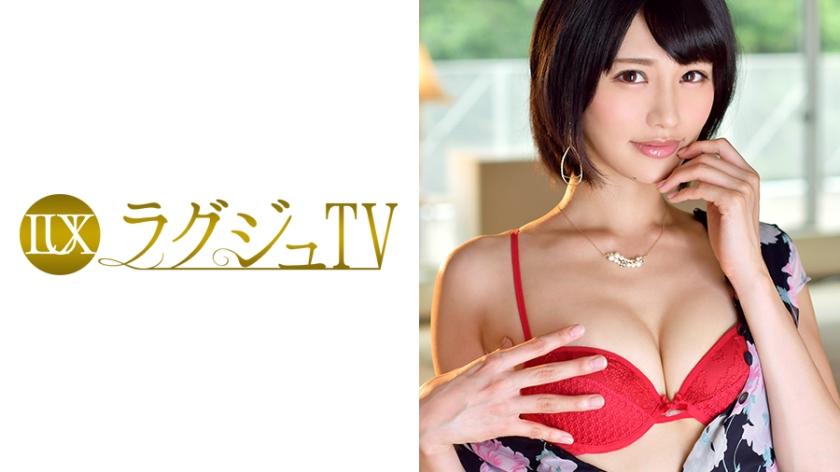 ラグジュTV 797