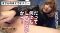 朝までハシゴ酒 07 in 五反田駅周辺:『毎日オナニーする♪』!『セックスなら何時間でもシてられる♪』!!『小6で手コキマスターした♪』!!!...五反田で飲み歩く超大物激カワ素人発見!!!24時間セックスしっぱなしでその数なんと10回強...!!!我々には理解しがたい程の