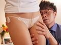 営業部長の湿ったパンスト 香西咲9