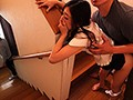 後ろから私をメチャクチャにして...。~人妻の犯され願望を満たすバック性交~ 阿部栞菜