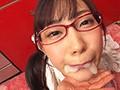 お兄ちゃん!…と精子が大好きな妹 美谷朱里9