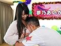 夢乃あいかファン感謝祭 爆乳AVアイドル×一般ユーザー22人 '生おっぱいで超快感体験'ハメまくりスペシャル