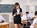 犯された巨乳女教師 集団輪姦レ●プ 三上悠亜7