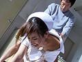 貞操帯の女23 あかね葵