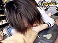 初めての口内発射「マジ卍」8