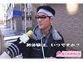 いきなり出張遊郭!! 秋葉原童貞編 浜崎真緒5