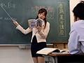 見た目は真面目で優しい先生、実は、生徒を責めたい願望でいっぱい!現役塾講師AVデビュー 眞白紗江1