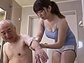 介護士緊縛奴隷 ~爆乳を貪られる麻縄調教~ 宝田もなみ1