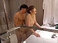 同窓会NTR ~妻の最低な元カレに堕ちた浮気中出し映像~ 麻倉憂