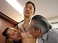 犯された証券監査員の女 夏目彩春10