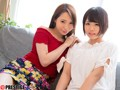 彼女のお姉さんは、誘惑ヤリたがり娘。 15 吉川蓮
