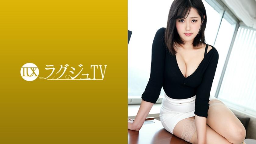 ラグジュTV 1019-0