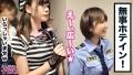 ■ハロウィン2018・F乳ロリポリス&アイドル級美少女囚人を勝確ナンパ→即ホ→即パコ