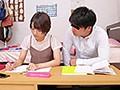 家庭教師NTR ~初めての彼女とチャラ大学生カテキョの浮気中出し映像~ 向井藍