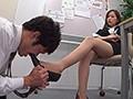 高飛車女社長が尻肉ひん剥き失禁謝罪 ~利尿剤を飲まされ羞恥のオシッコ調教~ 篠田ゆう