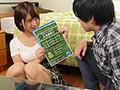 免許合宿NTR ~女子大生の彼女とチャラ男の最低な浮気中出し映像~ 深田結梨