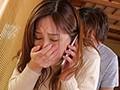 社員旅行NTR ~美人妻を狙う同僚との浮気中出し映像~ 佐々木あき
