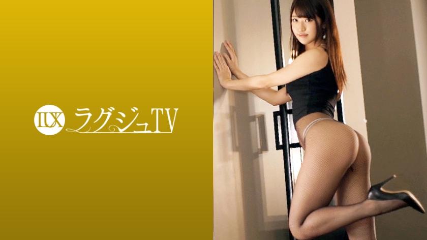 ラグジュTV 1062 阿由葉あみ!-0