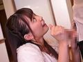 親の隙を見て誘惑してくる姉とドキドキ中出し 美谷朱里