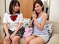 パンチラ誘惑で全力アピールしてくる彼女の巨乳姉と、誘惑に負けちゃう最低な僕。 葵10