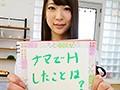 元地方局アナウンサー赤ちゃんデキても知らないゾ 中出し大絶頂スペシャル! 新井優香
