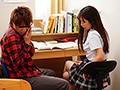 制服美少女に58日間乳首を犯され続けた家庭教師の僕。 星奈あい