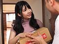 女性に不慣れな僕に親切な人妻のフロントホック・ブラ 3着目 待望の専属 丸千香子登場!!1