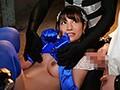 ボクのせいで輪姦される魔法少女リサ 森沢リサ4