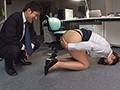 高飛車女社長が尻肉ひん剥き失禁謝罪 ~利尿剤を飲まされ羞恥のオシッコ調教~ 小早川怜子