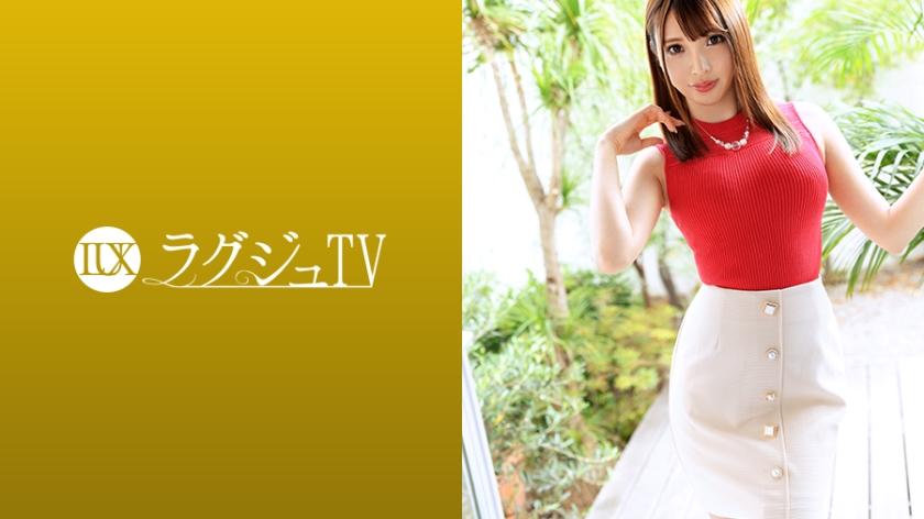 ラグジュTV 1136 河北恵美-0