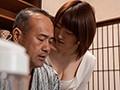 夫よりも義父を愛して...。 松本菜奈実