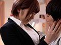 相部屋姉弟 10年間、毎日、毎日、お姉ちゃんのおっぱいはボク専用。 松本菜奈実