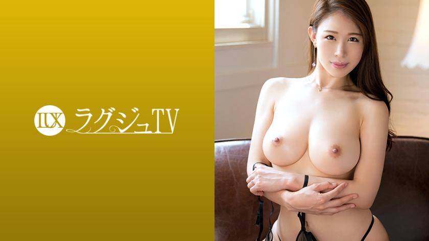 ラグジュTV 1140 凛音とうか-0