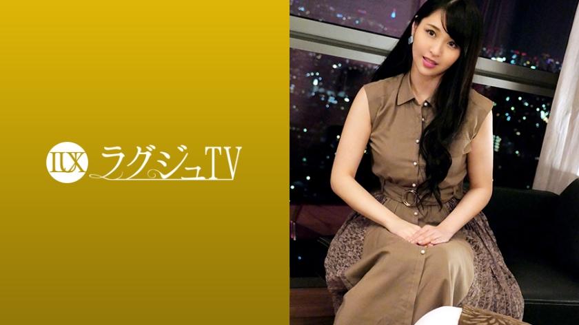 ラグジュTV 1144 白咲花-0